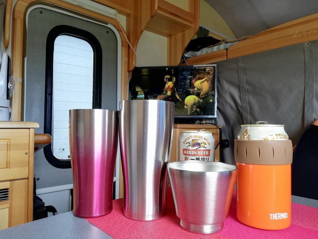 サーモス ビール好きが選ぶキャンピングカー旅 ビール専用タンブラー