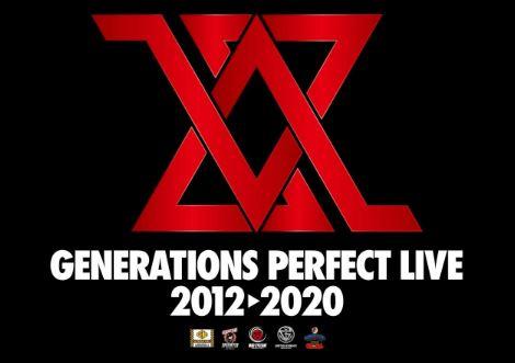 ジェネレーションズ パーフェクト ライブ 2012 2020の日程とチケット先行・一般,料金,託児所,年齢制限,演出&応援グッズ フラッグライト