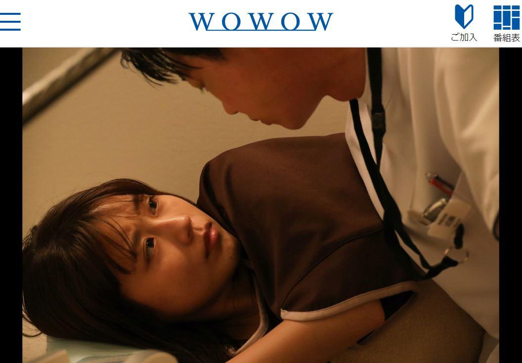 見逃し、まだ間に合う「有村架純の撮休」WOWOWオリジナルドラマを無料で見る方法